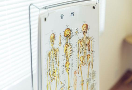 こはく整骨院のイメージ